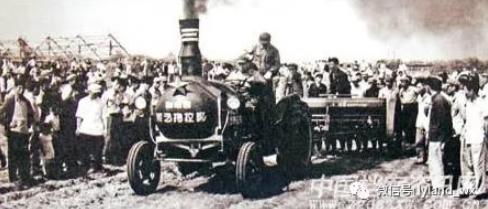 我国第一台拖拉机