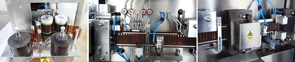塑料自动成型液体灌装机2.jpg