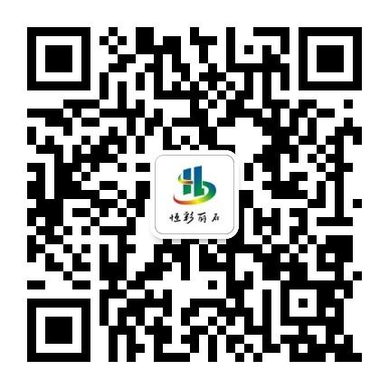 郑州真石漆施工