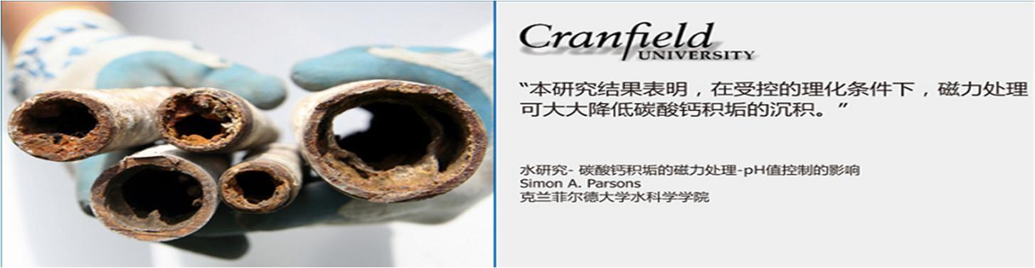 节水宝 液体能量电池|安耐浮-广东安耐康高分子科技有限公司