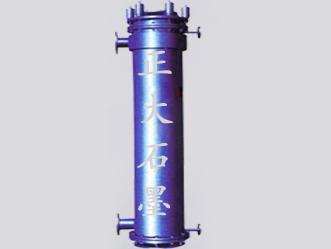 圆块孔式石墨吸收器