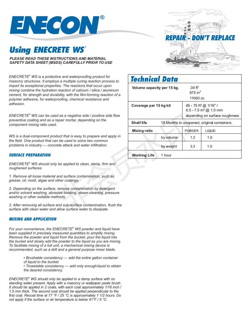 土覆WS产品使用手册_00.jpg