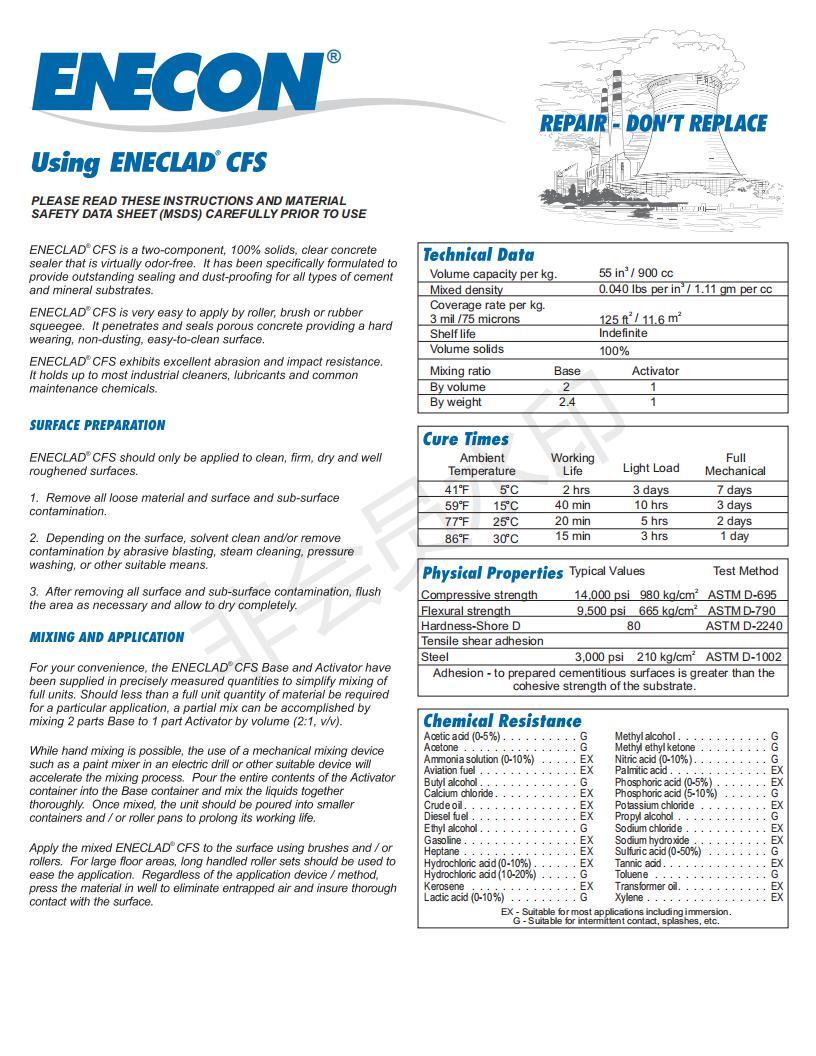地覆CFS产品使用手册_00.jpg