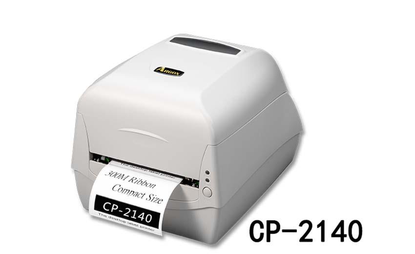 立象Argox CP-2140系列桌面型条码打印机|Argox立象打印机-晋江市兴恒越科技有限公司