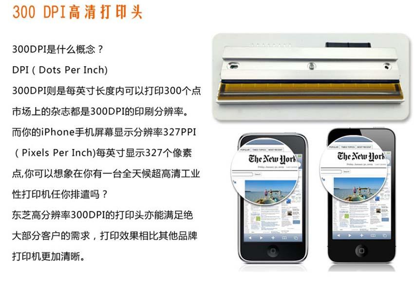 立象Argox X-3200系列工业型打印机|Argox立象打印机-晋江市兴恒越科技有限公司