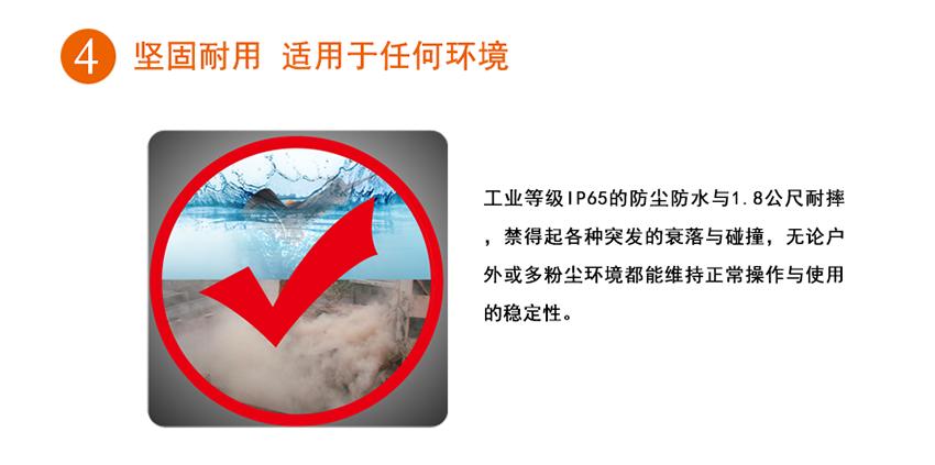 立象Argox AI-6800条码扫描器|Argox立象扫描器-晋江市兴恒越科技有限公司