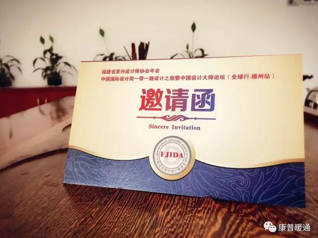康普暖通-特灵空调 中国名优建材库福建设计师协会 公司新闻-温州市康普楼宇设备有限公司