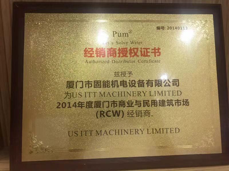 必赢亚洲线路测试,必赢亚洲线路检测中心_最佳线路
