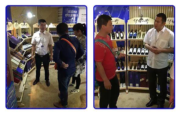 2016福州糖酒会圆满落幕 山野蓝莓饮品备受青睐|企业新闻-伊春市山野饮品有限公司