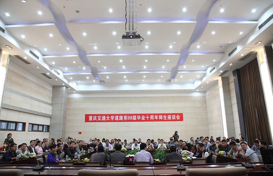 重庆会议摄像.jpg