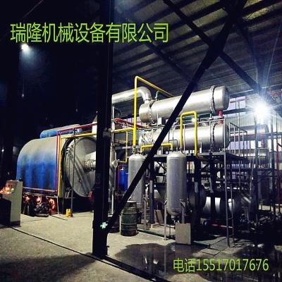 商丘废旧轮胎炼油设备商丘炼油设备-商丘瑞隆机械设备有限公司