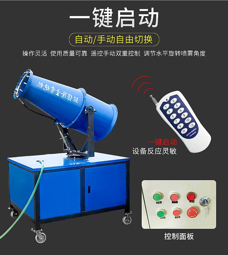 塔吊黑匣子-吊钩可视化-升降机监控-卸料平台超载报警-上海宇叶电子科技有限公司