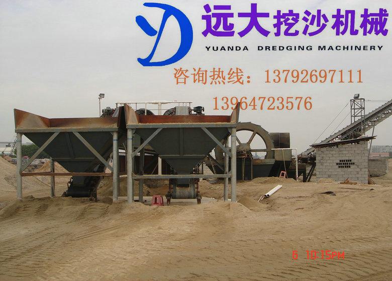 洗沙机、螺旋洗沙机、挖斗洗沙机|新闻动态-青州市远大环保清淤机械科技有限公司
