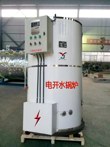 北京咨询电茶水炉