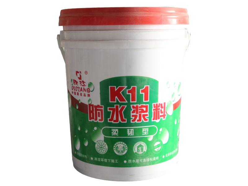 K11防水漿料.jpg