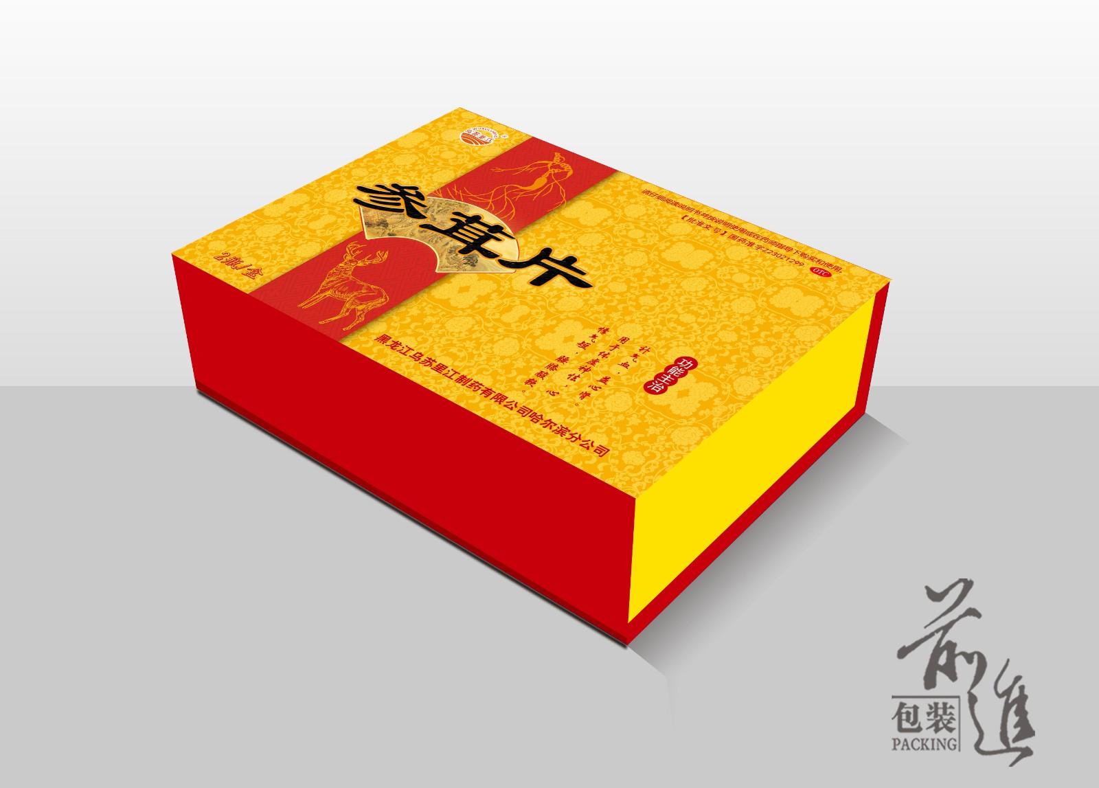 保健品包裝盒2.jpg