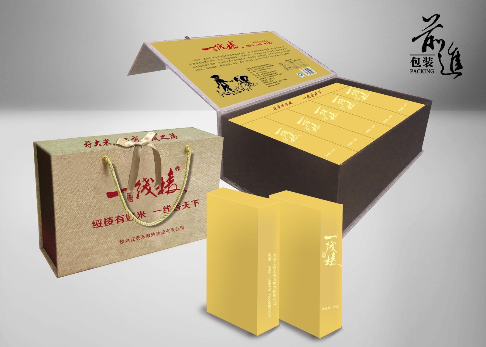 大米包裝盒3.jpg