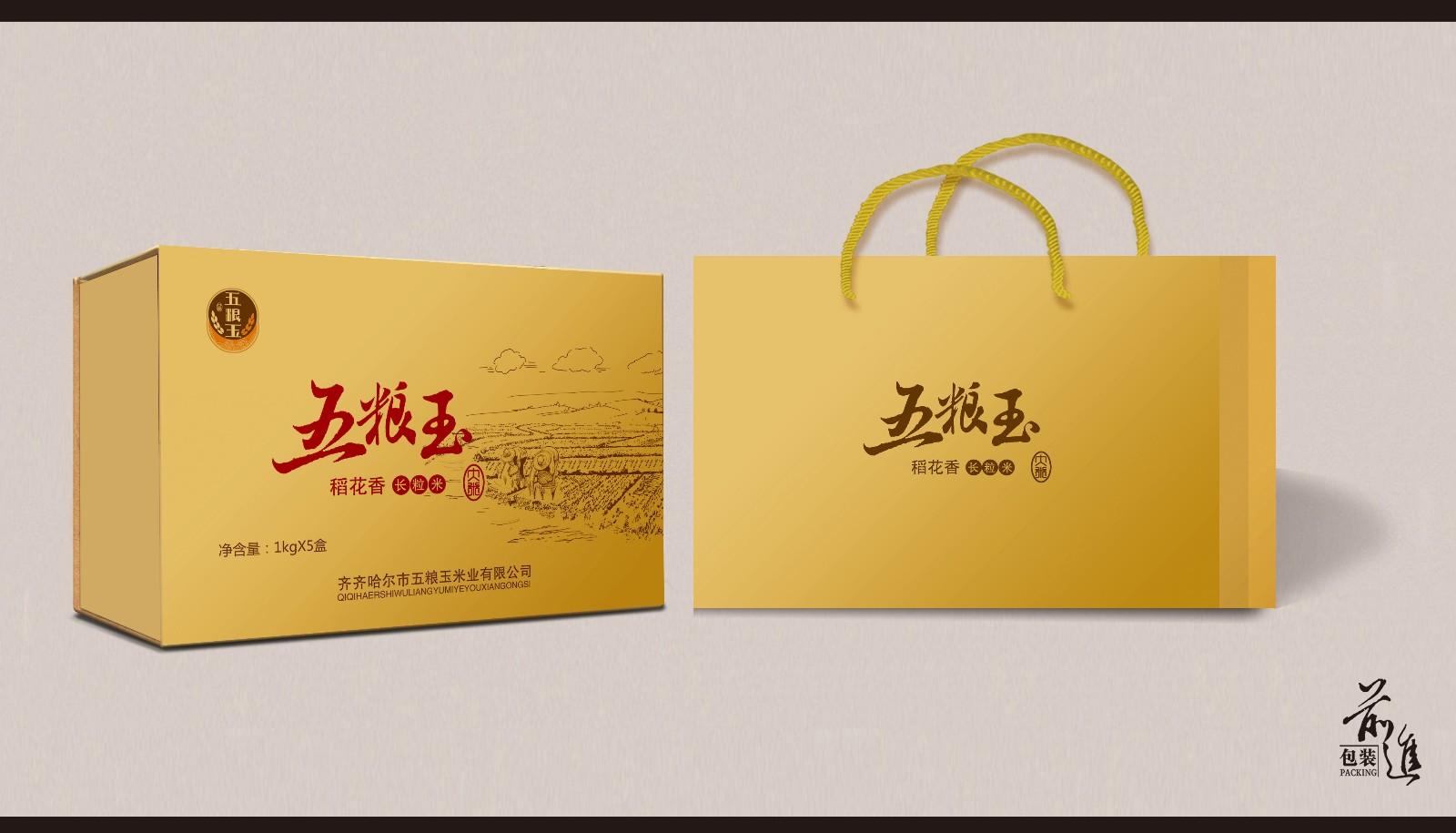 大米包裝盒5.jpg