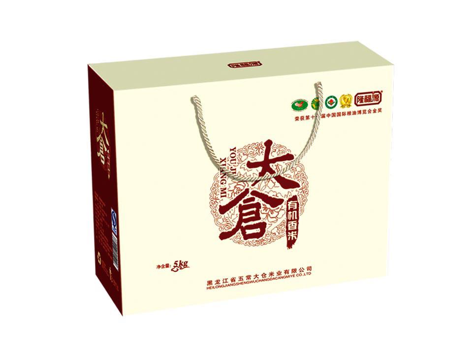 大米包裝箱.jpg