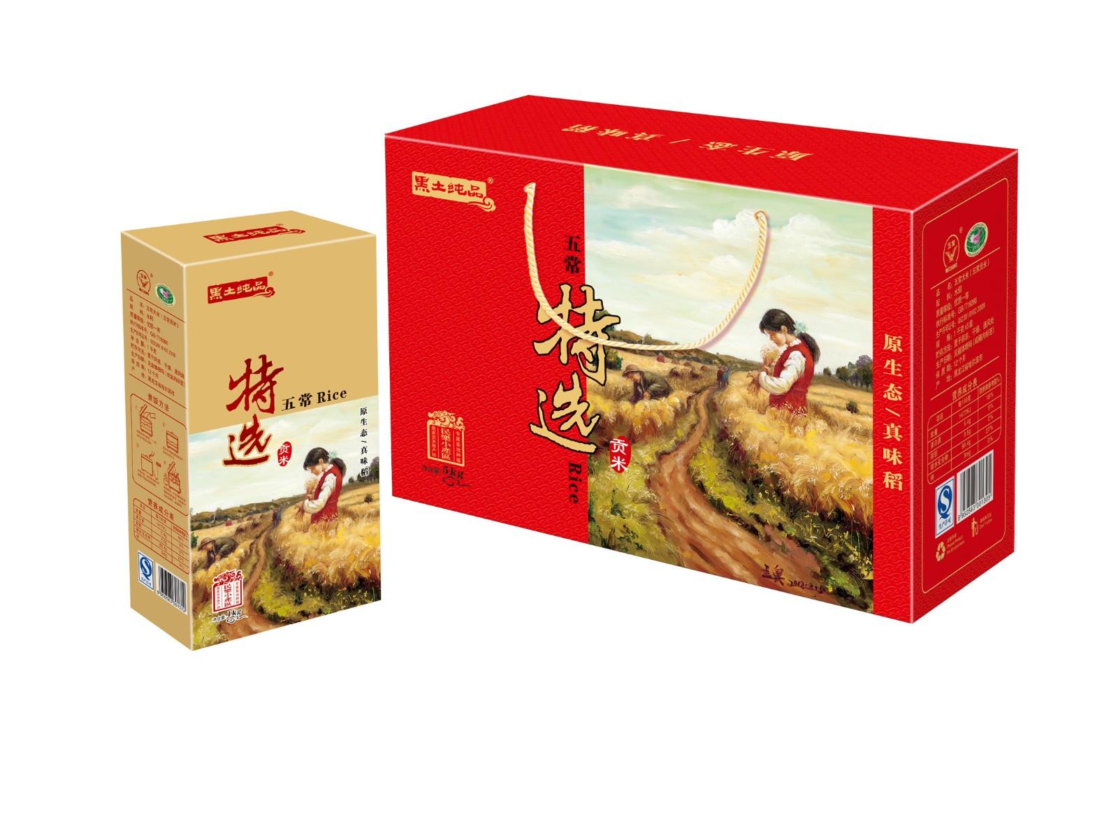 大米包裝箱4.jpg