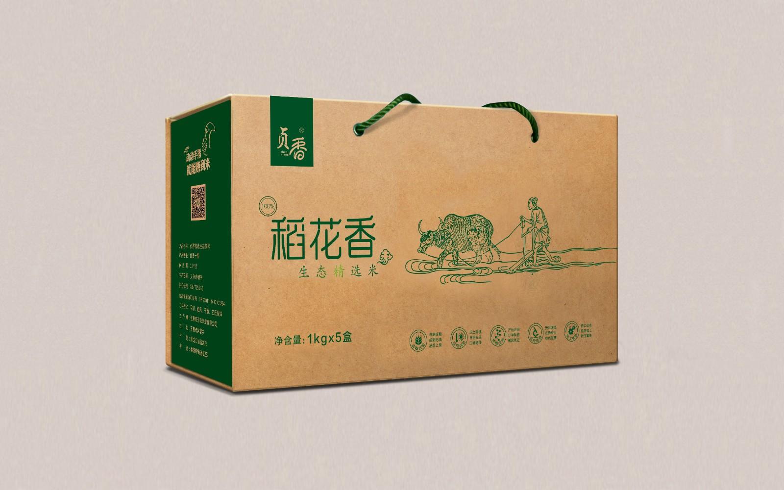 大米包裝箱7.jpg