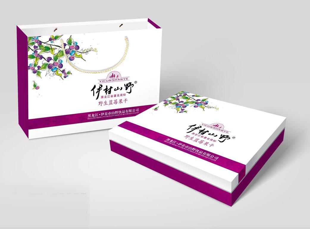 藍莓產品包裝盒