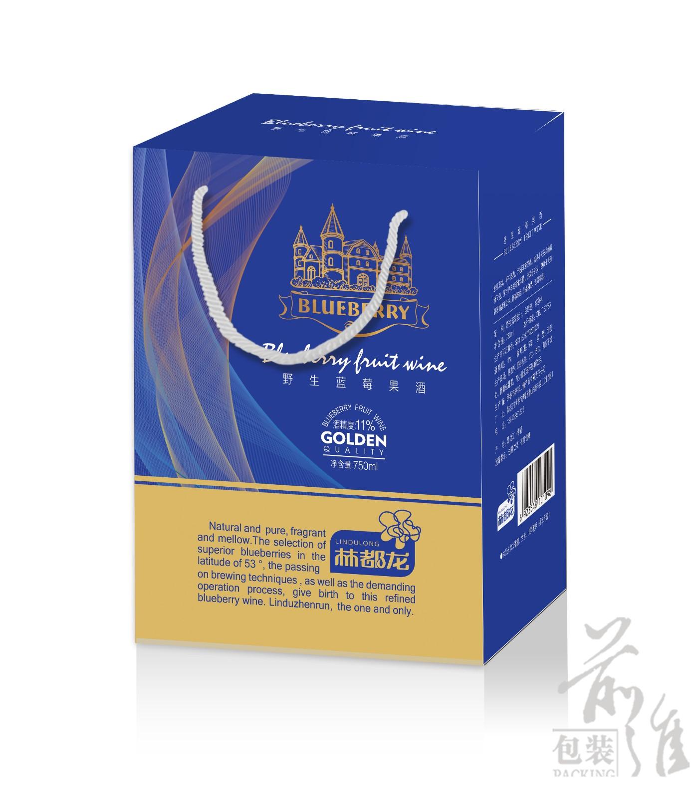 藍莓果酒包裝箱