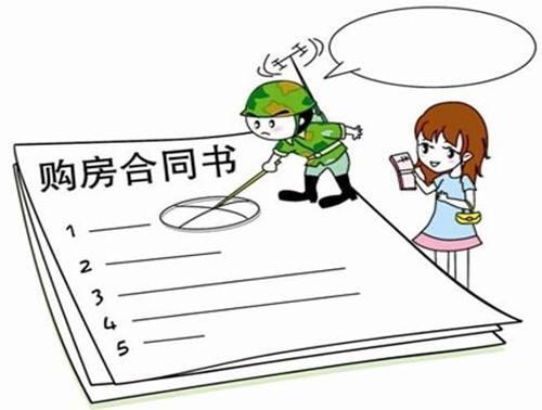 上海房产纠纷律师