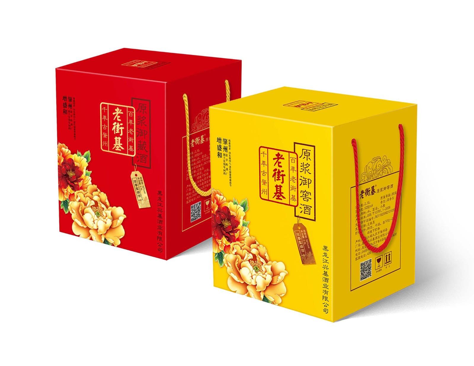 酒包裝盒3.jpg