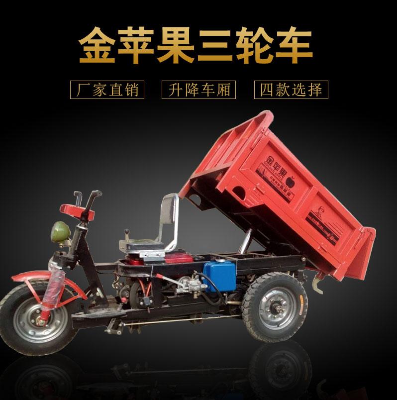 许昌柴油工程车