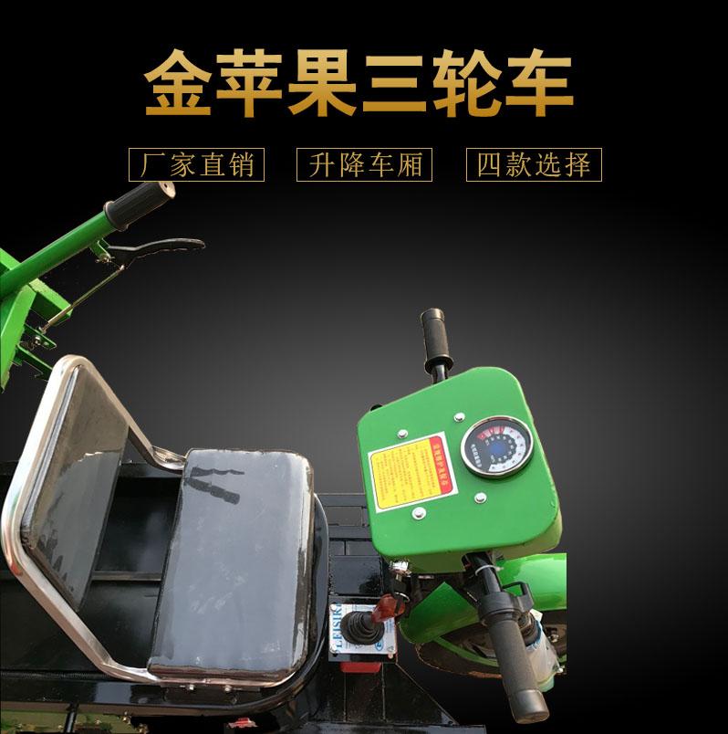 许昌电动三轮车