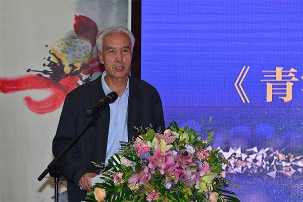 第四屆 藝術節活動|公司活動-青海德隆文化創意有限責任公司