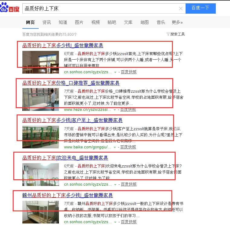郑州专业网站推广优化公司