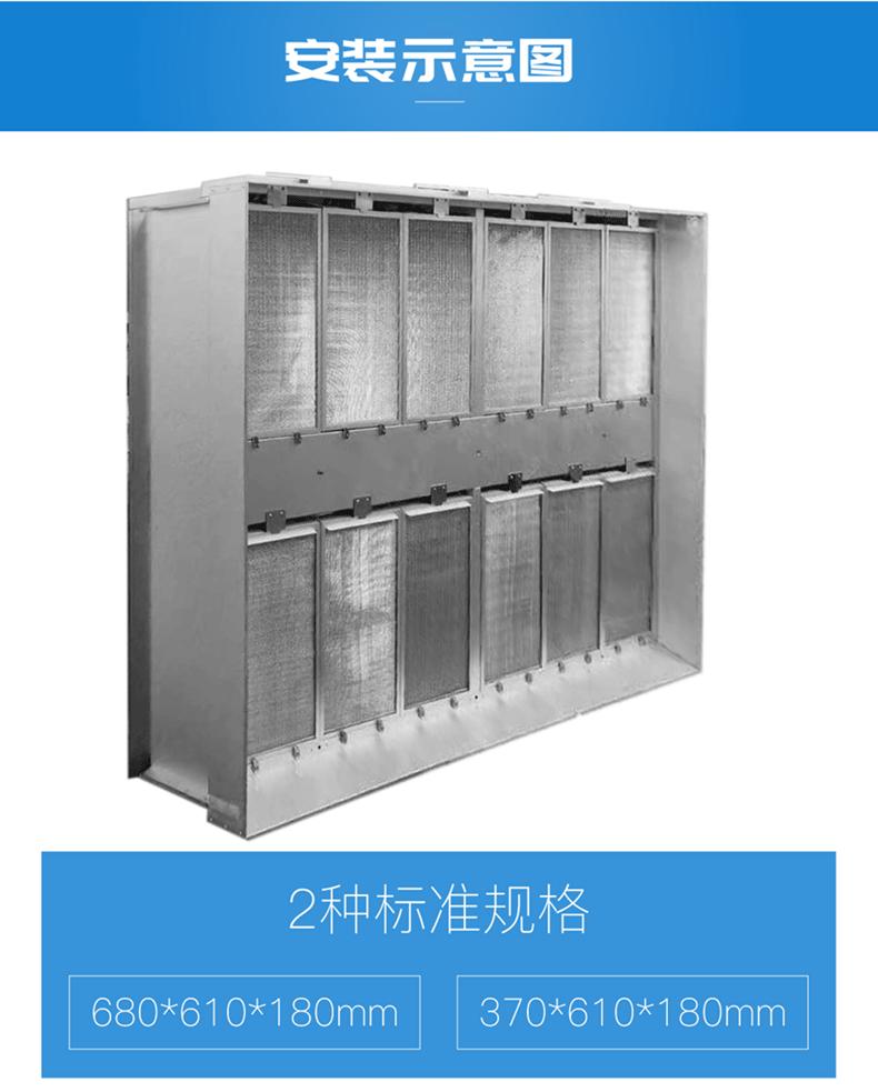 8-空调风柜净化模块790.png