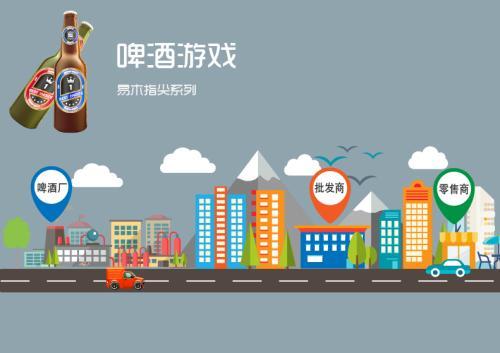 廣州高層拓展訓練