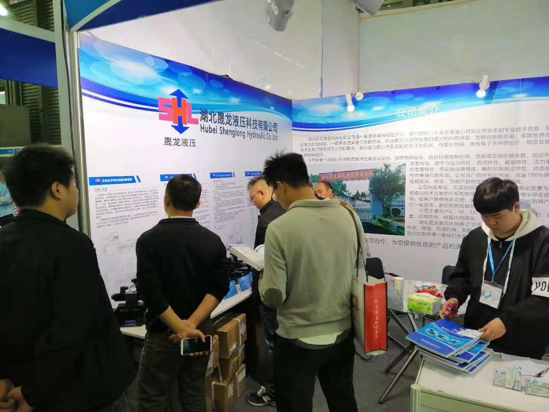 上海PTC國際液壓展覽會圓滿舉行|公司新聞-湖北晟龍液壓科技有限公司