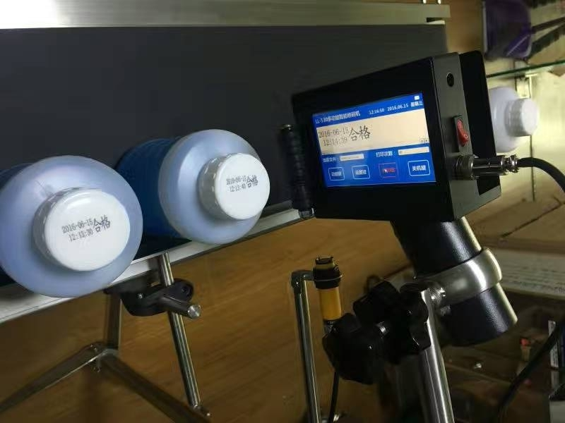 国产智能喷码机 手持喷码机-吉林省荣速科技有限公司