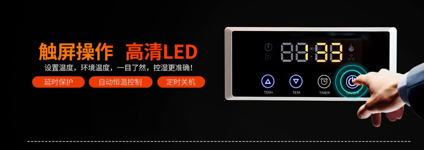 工业燃油/暖风机DHO-K系列 新闻资讯-辽宁众磊电气有限公司