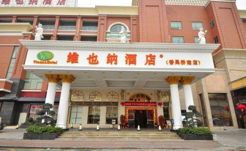Guangzhou Hotel ticket 5 reservation