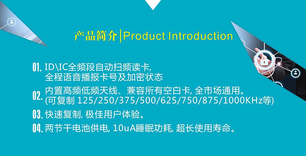 13款系列复制器|13款系列复制器-厦门市福睿鑫电子科技有限公司