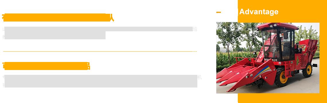 山东新农发机械有限公司