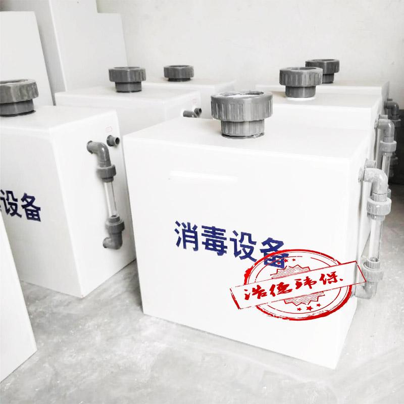二氧化氯消毒设备 智能缓释消毒器 医院污水处理设备 饮用水消毒器|缓释消毒器-潍坊浩德环保水处理设备有限公司