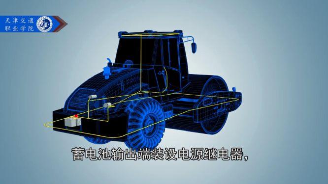 压路机机电气系统三维动画展示合作案例天津交通职业学院|工业应用-徐州艺源动画制作有限公司