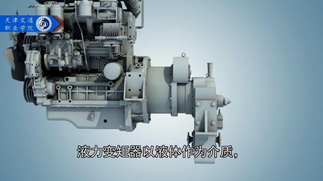 压路机的液力变矩器三维动画展示-艺源案例|工业应用-徐州艺源动画制作有限公司