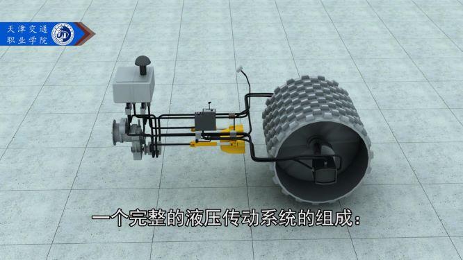 压路机液压系统三维动画展示|工业应用-徐州艺源动画制作有限公司
