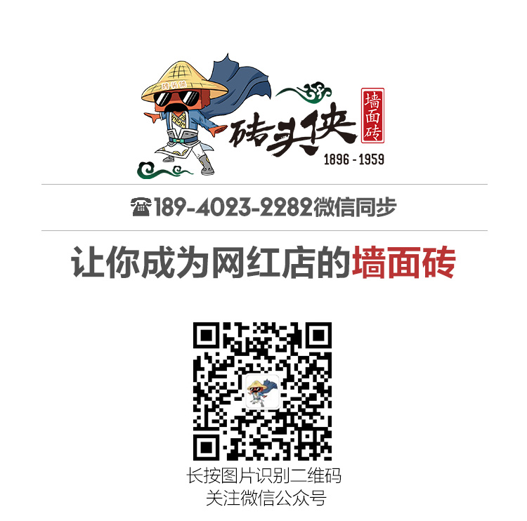 咖啡厅 — 悦咖啡·长春|咖啡厅 — 悦咖啡·长春-沈阳鹏澄科技有限公司