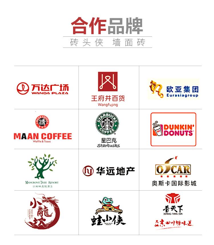 餐饮店 — 小铜人火锅·大连|餐饮店 — 小铜人火锅·大连-沈阳鹏澄科技有限公司