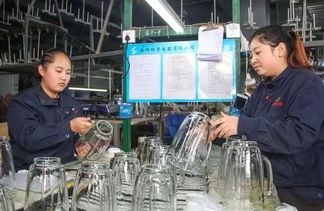環宇電器 享譽全球 新聞動態-南陽環宇電器有限公司