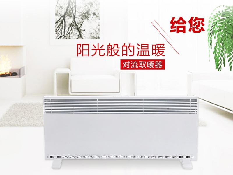 取暖器十大品牌