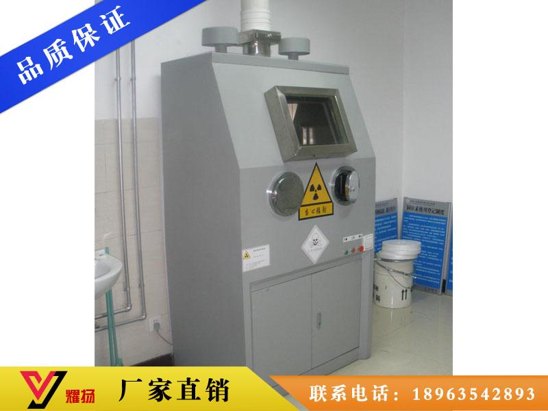 核医学通风厨|核医学通风厨-山东耀扬金属材料有限公司